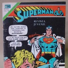 Tebeos: SUPERMAN SERIE AGUILA NOVARO Nº 2- 1104 SUPERMAN TU NO ERES CLARK KENT ... 1977. Lote 20153946