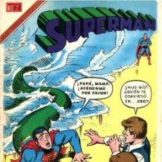 Tebeos: 1974 SUPERMAN # 971 MURPHY ANDERSON EL SUPERTRITON DE LOS MARES TOMAS MAÑANA NOVARO EXCELENTE. Lote 25324629