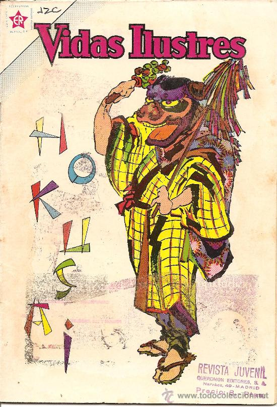 VIDAS ILUSTRES Nº 66 HOKUSAI 1961 (Tebeos y Comics - Novaro - Otros)