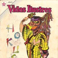 Tebeos: VIDAS ILUSTRES Nº 66 HOKUSAI 1961. Lote 57617109