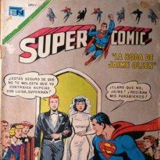 Tebeos: SUPERCOMIC # 31 SUPERMAN LA BODA DE JAIME OLSEN NOVARO 1970 BUEN ESTADO. Lote 25500702