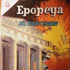 Tebeos: EPOPEYA # 98 EL PARTENON EDITORIAL NOVARO 1966 EXCELENTE ESTADO. Lote 26894149