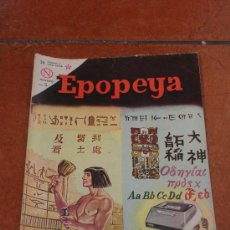 Tebeos: NOVARO: EPOPEYA Nº 67. Lote 16389498