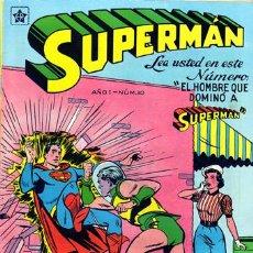 Tebeos: SUPERMAN BATMAN NOVARO EDITORIAL NOVARO Y OTRAS COLECCIONES// REIMPRESIONES DE EXCELENTE CALIDAD.. Lote 169231898