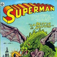 Tebeos: SUPERMAN BATMAN NOVARO EDITORIAL NOVARO Y OTRAS COLECCIONES// REIMPRESIONES DE EXCELENTE CALIDAD.. Lote 27500210