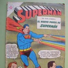 Tebeos: SUPERMAN. Nº 203. SEPTIEMBRE 1959. EDICIONES RECREATIVAS DE LA ORG. NOVARO. Lote 19480759