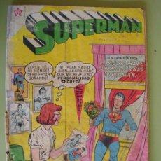 Tebeos: SUPERMAN. Nº 195. JULIO 1959. EDICIONES RECREATIVAS DE LA ORG. NOVARO. Lote 19481002