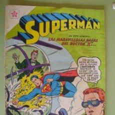 Tebeos: SUPERMAN. Nº 200. AGOSTO 1959. EDICIONES RECREATIVAS DE LA ORG. NOVARO. Lote 19481267
