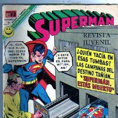 Tebeos: EDITORIAL NOVARO. SUPERMAN. REVISTA JUVENIL. . Lote 20582902