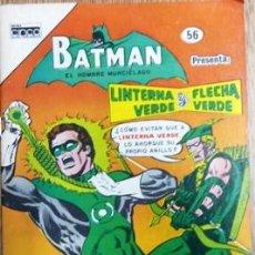 Tebeos: BATMAN # 56 - PRESENTA FLECHA VERDE - EDITORIAL CINCO COLOMBIA - AÑO 1985 - JOYA DE COLECCION. Lote 21889641