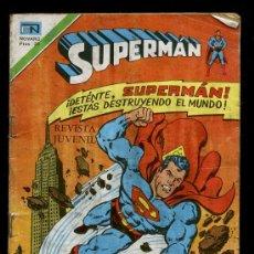 Tebeos: SUPERMAN. NOVARO SERIE AGUILA. 1978. Lote 24118716