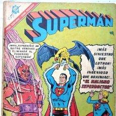 Tebeos: 1966 SUPERMAN # 571 KRYPTO & SUPERNIÑA EL MALIGNO SUPERDOCTOR NOVARO CON DETALLES COMPLETA. Lote 25463517