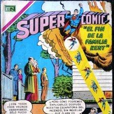Tebeos: 1969 SUPERCOMIC # 29 SUPERMAN AQUAMAN & FLECHA VERDE NOVARO MUY BUEN ESTADO. Lote 26990340