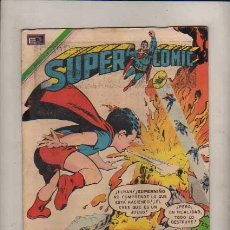 Tebeos: SUPERCOMICS--NUM.50 1971. Lote 28498665