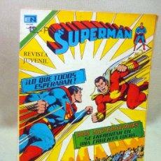 Tebeos: COMIC, SUPERMAN, LO QUE TODOS ESPERABAN , AÑO XXIV, Nº 1046, 1976, NOVARO. Lote 28648259