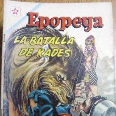 Tebeos: EPOPEYA # 46 NOVARO 1962 LA BATALLA DE KADES BUEN ESTADO. Lote 30824473