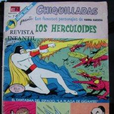 Tebeos: CHIQUILLADAS. LIBRO DEL MAR. LOS HERCULOIDES. NOVARO Nº 367. AÑO 1973. Lote 32860919