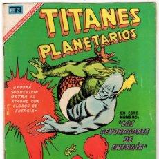 Tebeos: TITANES PLANETARIOS # 253 ULTRA, EL HEROE MULTIPLE - NOVARO 1967 - EXCELENTE. Lote 32921333