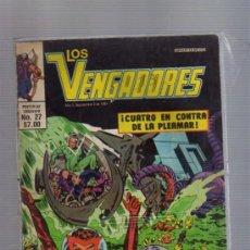 Tebeos: LOS VENGADORES EDIC. NOVEDADES TIPO LA PRENSA /NOVARO MEXICO REED. AÑOS 60TAS MARVEL. Lote 33317800