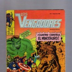 Tebeos: LOS VENGADORES EDIC. NOVEDADES TIPO LA PRENSA /NOVARO MEXICO REED. AÑOS 60TAS MARVEL. Lote 33317856