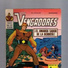 Tebeos: LOS VENGADORES EDIC. NOVEDADES TIPO LA PRENSA /NOVARO MEXICO REED. AÑOS 60TAS MARVEL. Lote 33317872