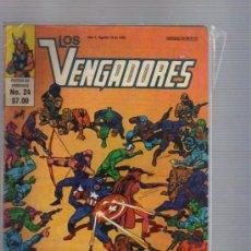 Tebeos: LOS VENGADORES EDIC. NOVEDADES TIPO LA PRENSA /NOVARO MEXICO REED. AÑOS 60TAS MARVEL. Lote 33317899
