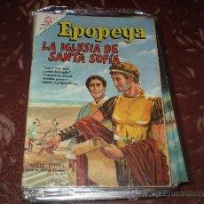 Tebeos: EPOPEYA Nº 99( LA IGLESIA DE SANTA SOFIA). Lote 33494093