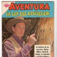 Tebeos: AVENTURA # 230 LA LEY DEL REVOLVER, CHERIF DILLON NOVARO 1962 EXCELENTE ESTADO. Lote 33757763