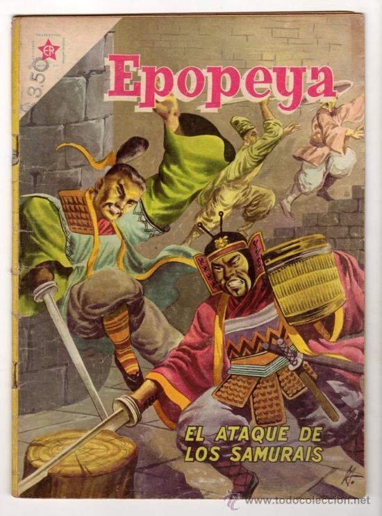 EPOPEYA # 3 NOVARO 1958 EL ATAQUE DE LOS SAMURAIS BUEN ESTADO (Tebeos y Comics - Novaro - Epopeya)