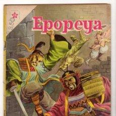 Tebeos: EPOPEYA # 3 NOVARO 1958 EL ATAQUE DE LOS SAMURAIS BUEN ESTADO. Lote 33771877