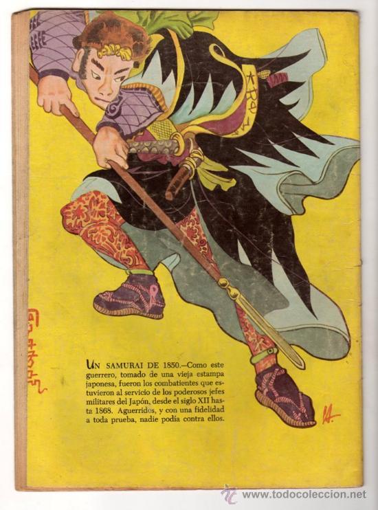 Tebeos: EPOPEYA # 3 NOVARO 1958 EL ATAQUE DE LOS SAMURAIS BUEN ESTADO - Foto 2 - 33771877