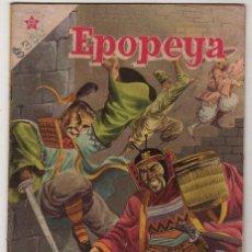 Tebeos: EPOPEYA # 3 NOVARO 1958 EL ATAQUE DE LOS SAMURAIS EXCELENTE ESTADO. Lote 35071617