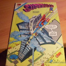 Tebeos: SUPERMAN Nº 996 ( ORIGINAL EDITORIAL NOVARO). Lote 35558151