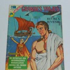 Tebeos: GRANDES VIAJES 127, ED. NOVARO 1973, MUNDO ANTIGUO.. Lote 36711333