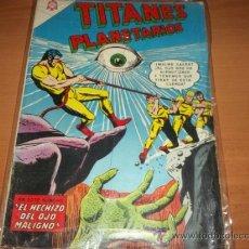 Tebeos: TITANES PLANETARIOS N.223 PRES. LOS TEMERARIOS. Lote 36799129