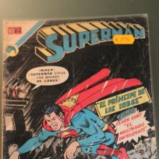 Tebeos: SUPERMAN 894 NOVARO. Lote 36792945