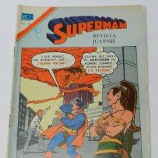 Tebeos: SUPERMAN, SERIE AGUILA NUM. 2-1125, OCTUBRE 1977, JAIME OLSEN.. Lote 38217412