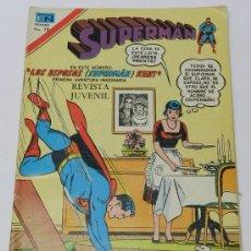 Tebeos: SUPERMAN, SERIE AGUILA NUM. 2-1073, JULIO 1976, EL DIA EN QUE LUISA LANE OLVDO A SUPERMA. Lote 38217444