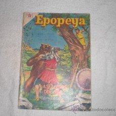 Tebeos: EPOPEYA Nº 14. Lote 38283141