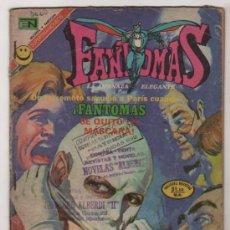 Tebeos: FANTOMAS # 84 NOVARO 1972 - 200 EJEMPLARES A LA VENTA FANTOMAS SE QUITO LA MASCARA. Lote 38734478