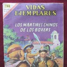 Tebeos: VIDAS EJEMPLARES Nº 243. LOS MARTIRES CHINOS DE LOS BOXERS. EDITORIAL NOVARO, 1967. MEXICO. Lote 38840678