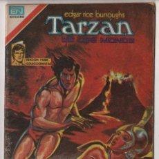 Tebeos: TARZAN # 2-641 NOVARO 1979 SERIE AGUILA - EXCELENTE ESTADO - LA ULTIMA AMAZONA. Lote 38842008