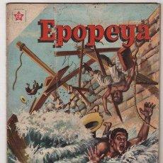 Tebeos: EPOPEYA # 43 EL CANAL DE PANAMA NOVARO 1961 BUEN ESTADO. Lote 39034013