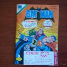 Tebeos: BATMAN - SERIE AGUILA Nº 2-961 - EDIT. NOVARO - AÑO 1979. Lote 261239900