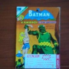 Tebeos: BATMAN - SERIE AGUILA Nº 2-920 - EDIT. NOVARO - AÑO 1978. Lote 261238945