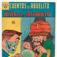 Tebeos: CUENTOS DE ABUELITO - Nº 109 - MANDÍBULAS DE HIERRO - ED. SOL (MÉXICO) - 1961. Lote 41611608