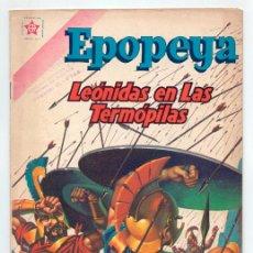 Tebeos: EPOPEYA - Nº 42 - LEÓNIDAS EN LAS TERMÓPILAS - ED. RECREATIVAS MEXICO - 1961. Lote 42175361
