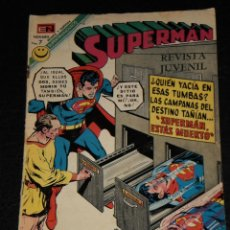 Tebeos: SUPERMAN EN Nº 868 - SUPERMAN ESTAS MUERTO - ORIGINAL NOVARO 1972. Lote 42589364
