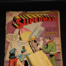 Tebeos: SUPERMAN Nº 273 - EDICIONES RECREATIVAS MEXICO - ENERO1961- NOVARO.. Lote 42616176