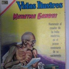 Tebeos - MAHATMA GANDHI. VIDAS ILUSTRES NOVARO. NÚMERO ESPECIAL 1969. ESPECIAL. - 43114817